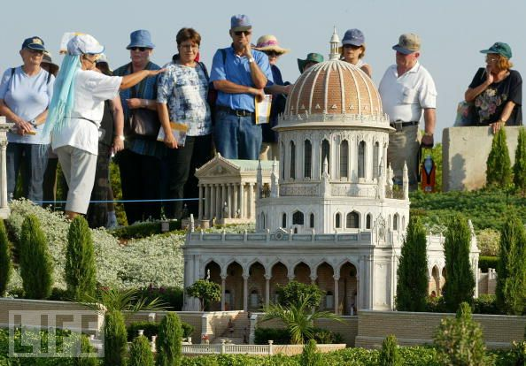 Mini Israel Tourist Attraction